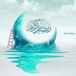 Islamic Wallpaper for Ramadhan