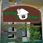 Griya Sakha - Villa Minimalis Retro di Kota Wisata Batu Malang
